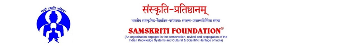 Samskriti Foundation
